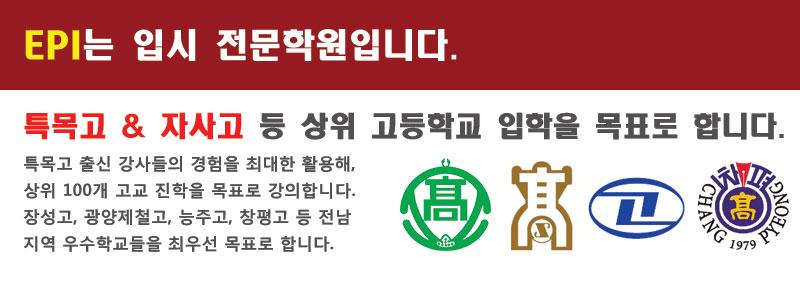 info_middle_01.jpg