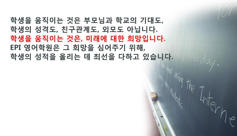 introduce_high_05.jpg