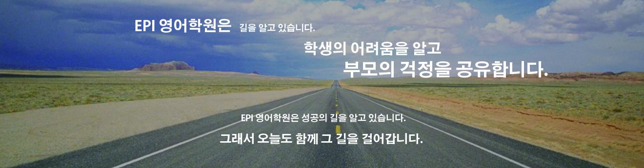 170527_학원소개배너.jpg